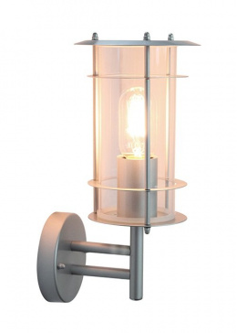 Modern Cylindrical Wall Lantern
