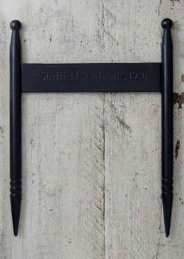 """Steelworks"" Black Iron Spiked Garden Boot Scraper"