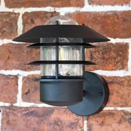 Modern Black Wall Mounted Light