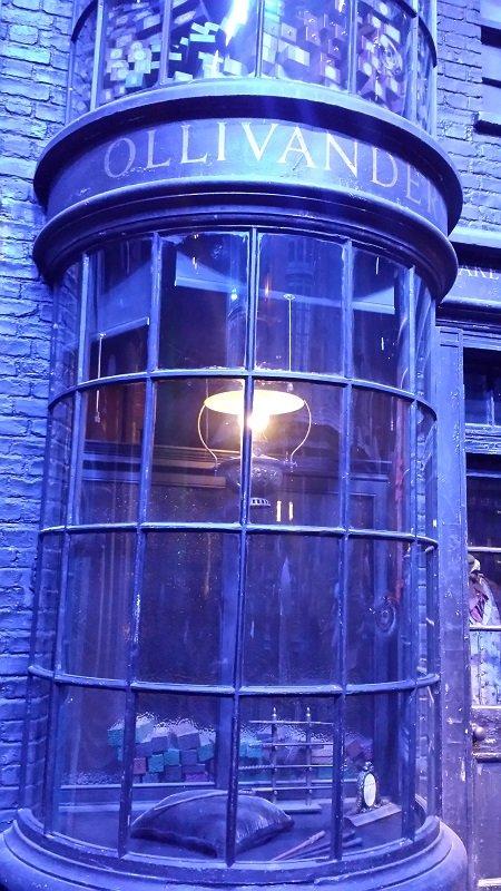 hanging chain lantern Olivander's wand shop